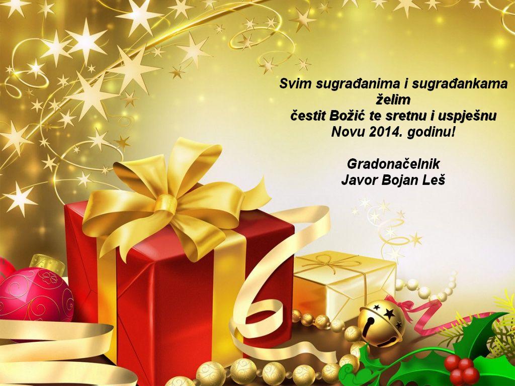 čestitke za novu godinu hr Čestitka gradonačelnika za Božić i Novu godinu   Ivanić Grad online čestitke za novu godinu hr